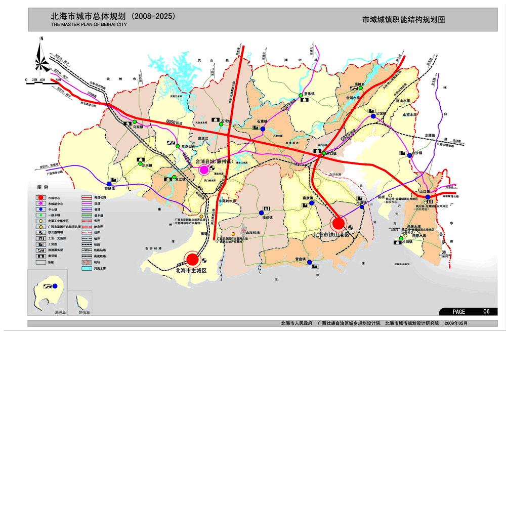 北海市城市总体规划 2008 2025 市域城镇职能结构规划图
